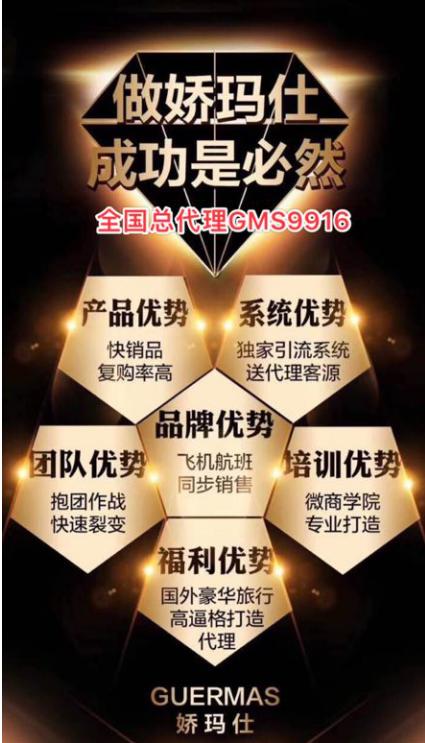 E乐彩彩票注册娇玛仕麦子团队联合创始人熊熊期待您的加入