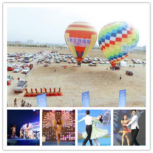 中国小飞机俱乐部八周年庆典大会暨北京飞行文化节圆满落幕