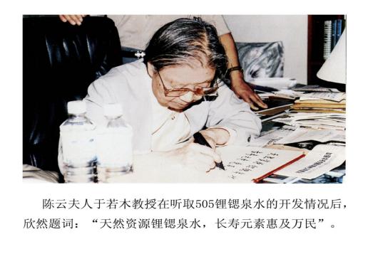 来辉武教授开创支助老龄事业的先河