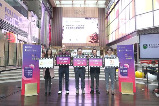 香港公开大学携手K11为学生搭建创意艺术展示舞台