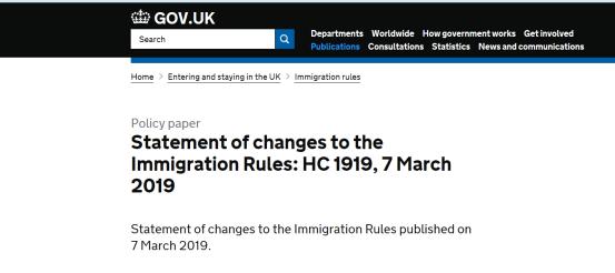 """""""企业家移民""""取消!侨外英国移民解析现在投资5万镑即可移民英国"""