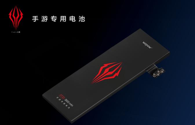 重磅官宣!沃品推出行业首款手游专用电池-火狐 业内 第4张
