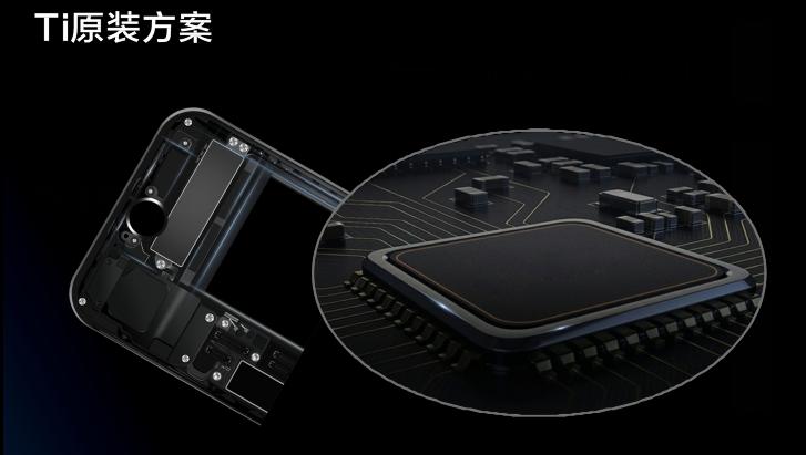 重磅官宣!沃品推出行业首款手游专用电池-火狐 业内 第9张