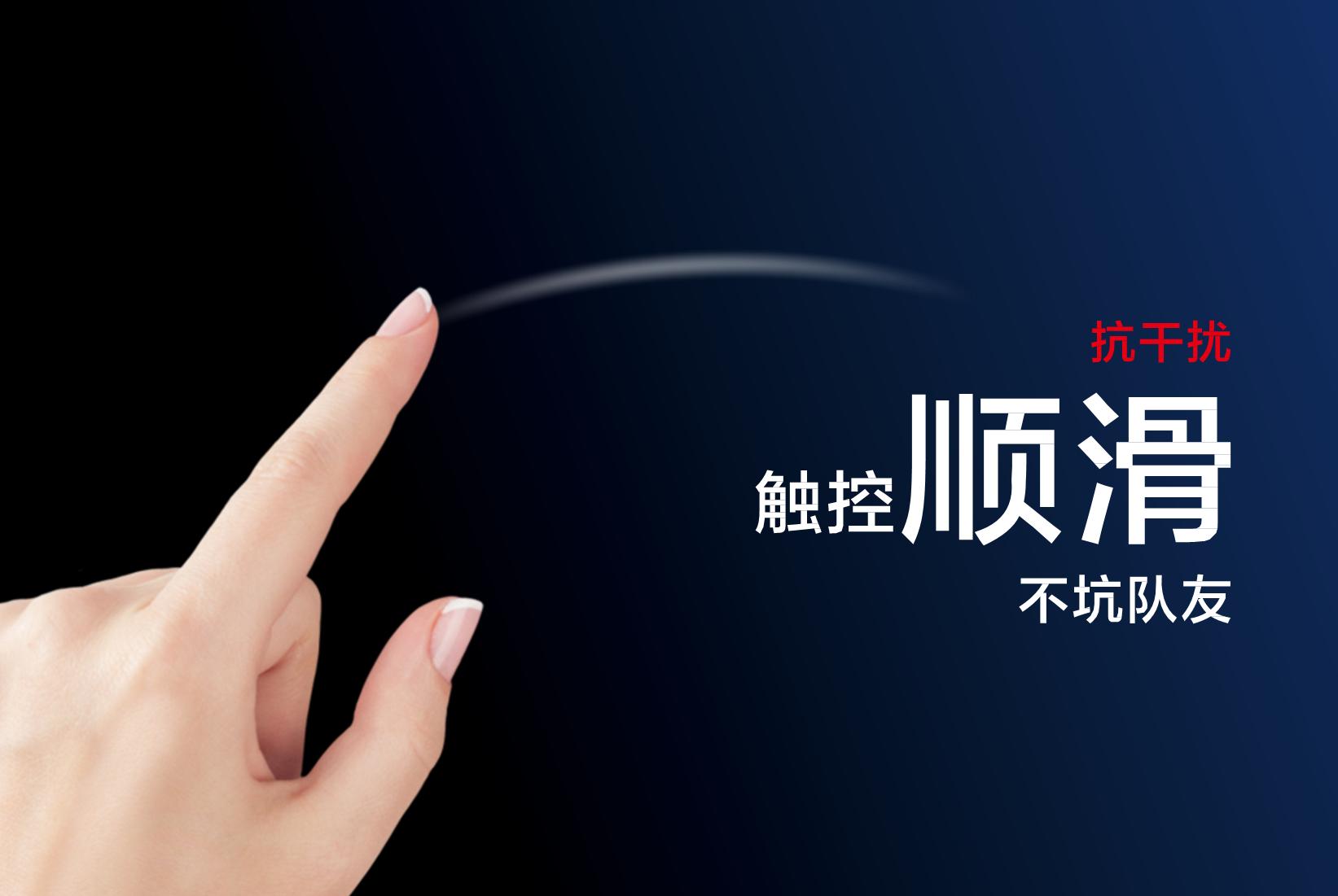 重磅官宣!沃品推出行业首款手游专用电池-火狐 业内 第10张
