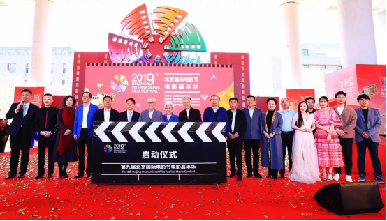 演员何军惊喜现身第九届北京国际电影节电影嘉年华