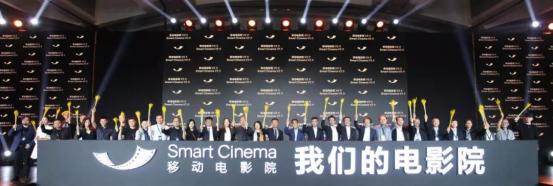 移动电影院,是电影反攻流媒体的希望?