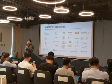 """智云图CEO姜晓峰:食品安全危机管理需做到 """"未雨绸缪""""与""""关键沟通"""""""