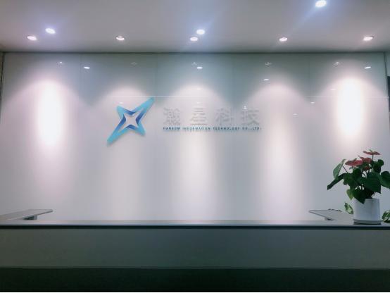 小微医疗服务商瀚星科技获Pre-A轮1500万融资,持续为小医院提供综合服务