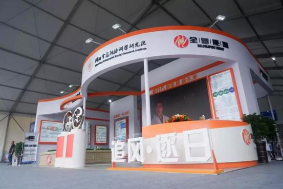 第七届绵阳科博会圆满落幕  全息能源科技创新展