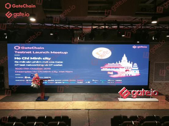 2019GateChain测试网发布会,保卫链上资产安全
